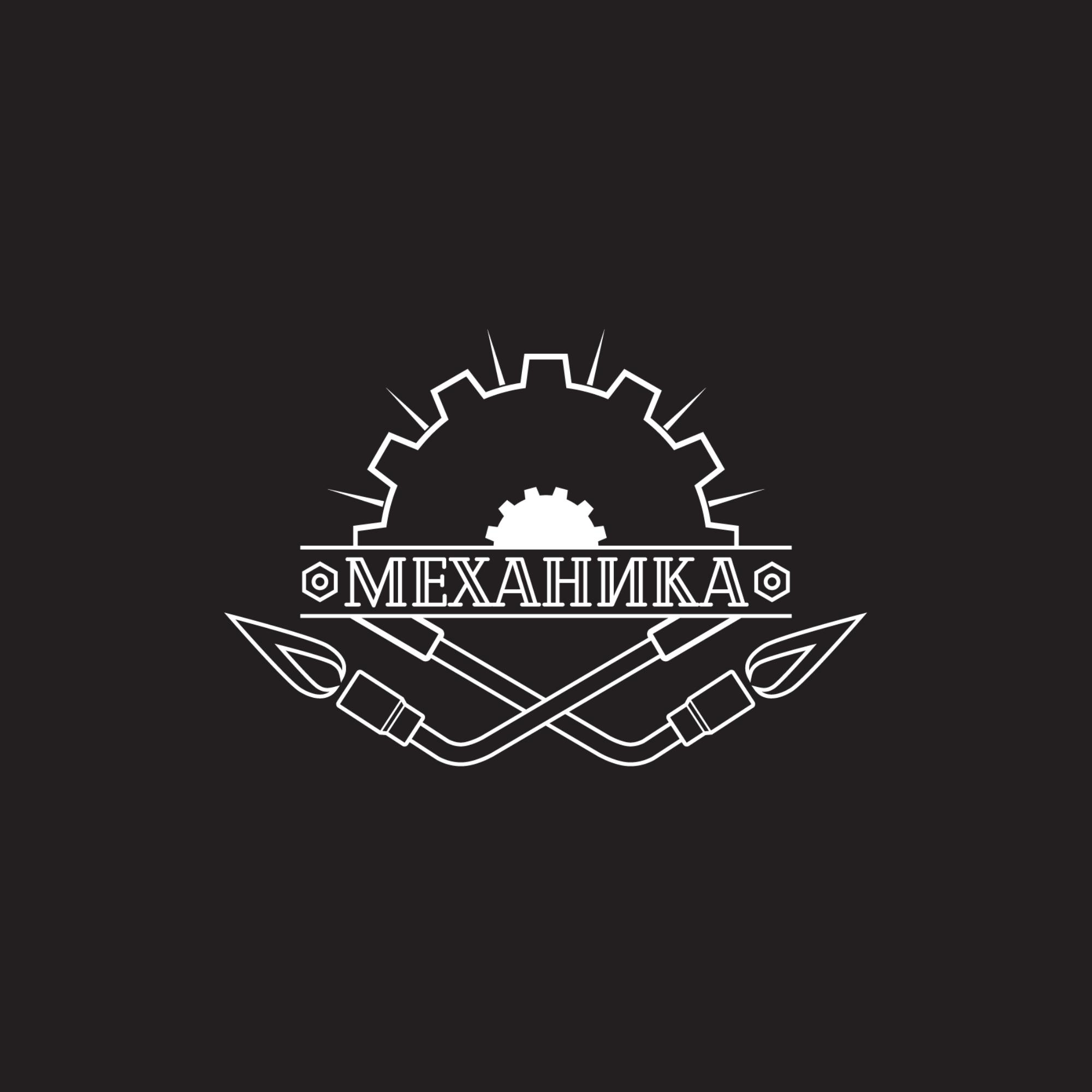 механика26